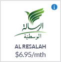 Al Resalah