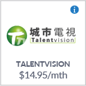 Talentvision