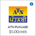 ATN Punjabi TV Channel Canada